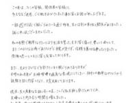 後藤真希公式ブログより