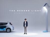 日産自動車、EVのバッテリーを再利用する新たなプロジェクト「THE REBORN LIGHT」をスタート!