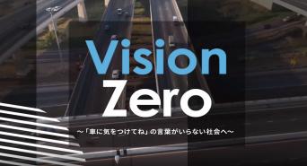 日本ライナー株式会社のプレスリリース画像