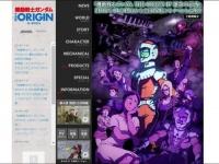 アニメ『機動戦士ガンダムTHE ORIGIN』公式サイトより
