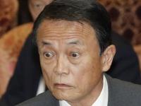 麻生太郎財務相(日刊現代/アフロ)