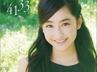 ※イメージ画像:平祐奈『4133』ポニーキャニオン