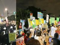 本日夜、共謀罪に国会前で抗議する市民たち