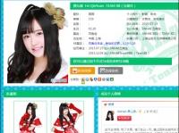 ※イメージ画像:「SNH48公式サイト」メンバープロフィール・費沁源(フェイ・チンユェン)
