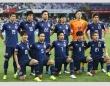 サッカーアジア杯日本代表