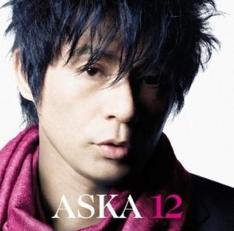 「ASKA 12」より