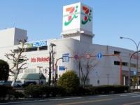 イトーヨーカ堂の店舗(「Wikipedia」より)