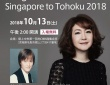 Kaicoh Pte Ltdのプレスリリース画像
