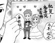 中国人が関心を寄せる日本の夫婦別姓問題 (C)孫向文/大洋図書