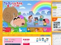 テレビ朝日「クレヨンしんちゃん」番組サイトより。