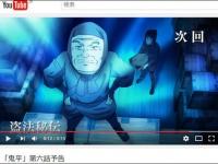 「トムス・エンタテインメント」YouTube 公式チャンネルより