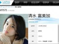 「レプロエンタテインメント」オフィシャルサイトより。