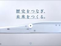 画像は「リニア中央新幹線」より引用