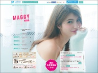 マギーオフィシャルファンクラブ「MAGGY MAGGY xoxo.」より
