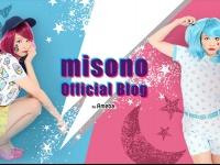 画像は「misono オフィシャルブログ」より引用