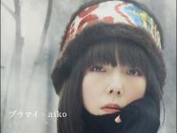 ※イメージ画像:「プラマイ(初回限定仕様)」aiko/ポニーキャニオン
