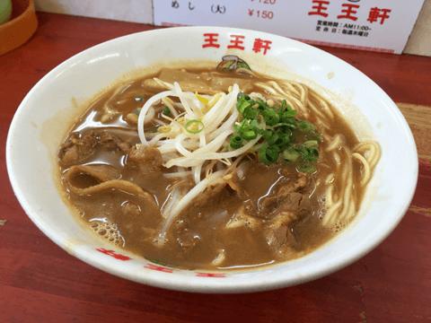 実は名店・人気店がズラリ! ラーメン通が唸る、徳島県の極上ラーメンはコレだ!!#6