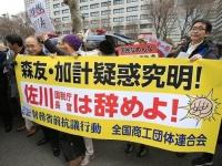 国税庁・財務省の入る庁舎を包囲し声を上げるデモ参加者たち(日刊現代/アフロ)