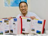 『絶景! 日本全国ロープウェイ・ゴンドラコンプリートガイド』の著者、中島信さん