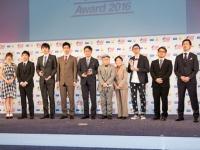 「SUGOI JAPAN Award2016」の受賞者が決定!