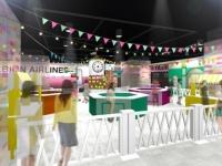 「アルビオン ファンデーション フェス 2019」が東京・大阪で開催