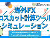 北名古屋WEBマーケティングのプレスリリース画像