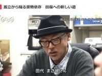 「NHKオンライン」より