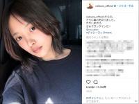 夏菜 公式インスタグラム(@natsuna_official)より