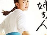 『連続テレビ小説 とと姉ちゃん Part1』(NHK出版)