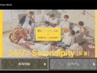 「BTS JAPAN OFFICIAL FANCLUB」より