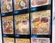 唯一無二!?「ロケ弁専門店」の弁当自販機がリピーター続出の大盛況