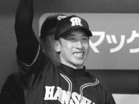 矢野阪神「8月首位陥落」は「1985年日本一」と酷似していた!
