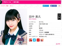 HKT48 OFFICIAL WEB SITEより