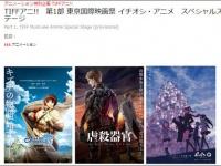 第29回「東京国際映画祭」公式サイトより。