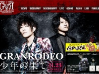 「GRANRODEO Official Website」より。